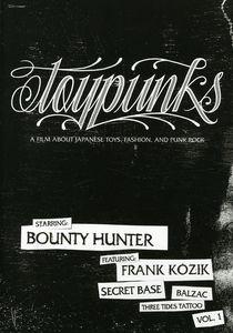 Vol. 1-Toypunks