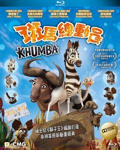 Khumba 2D (2013) [Import]
