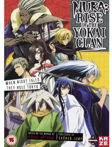 Nura-Rise of Yokai Clan: Season 1 Part 1 [Import]