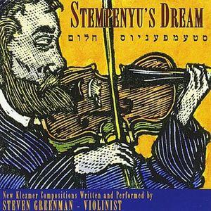 Stempenyu's Dream