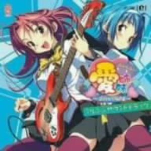 Aishimai-Docchinisuruno Arrangetrack (Original Soundtrack) [Import]