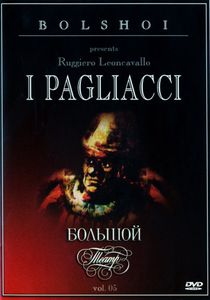 Bolshoi: I Pagliacci