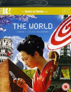 The World [Import]