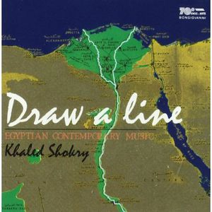 Draw a Line (Contemporary Egyptian Music)