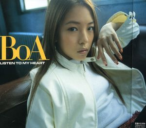 Listen to Your Heart [Import]