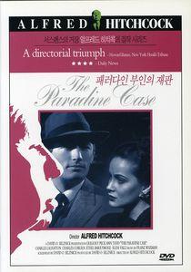 Paradine Case [Import]