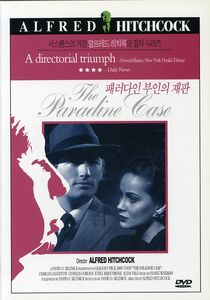 The Paradine Case [Import]