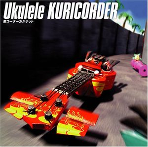 Ukulele Kuricorder (Original Soundtrack) [Import]