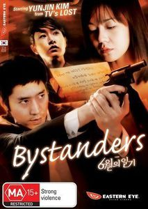 Bystanders [Import]