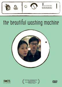 The Beautiful Washing Machine