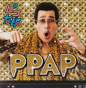 Ppap: Deluxe Edition [Import]