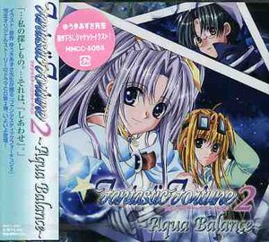 Fantasic Fortune 2-Aqua Balance (Original Soundtrack) [Import]