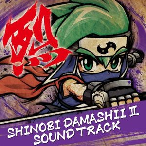 Shinobi Damashii 2 -Rekka No (Original Soundtrack) [Import]