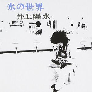 Kori No Sekai [Import]