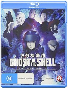 Ghost In The Shell: New Movie [Import]