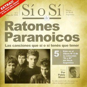 Si O Si: Diario Del Rock Argentino [Import]