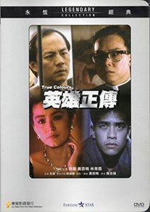 True Colours [Import]