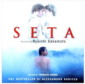 Seta (Original Soundtrack) [Import]