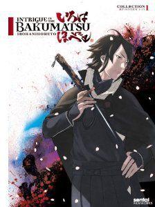 Intrigue in the Bakumatsu: Irohanihoheto 1