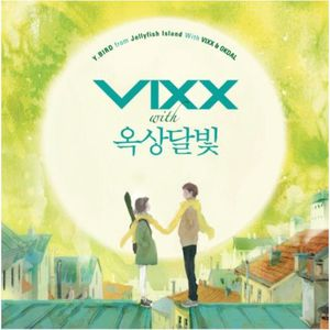 Y.Bird from Jellyfish Island with Vixx & Okdal [Import]