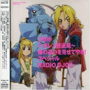 Radio CD DJCD Broadcasting [Import]