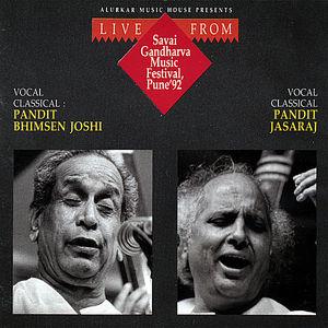 Live at Savai Gandharva Festival 1992