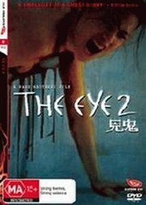 Eye 2 the [Import]