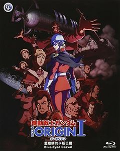 Mobile Suit Gundam the Origin: Blue-Eyed Casval 20 [Import]