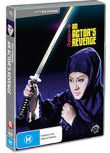 Actor's Revenge [Import]