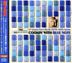 Cookin With Blue Note, Vol. 2 [Import]