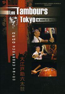 Live: Drums of Tokyo