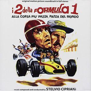 Due Della Formula 1 Alla Corsa Piu Pazza /  Ost