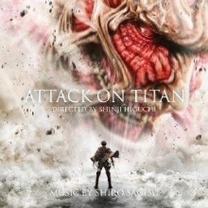 Attack on Titan (Original Soundtrack) [Import]