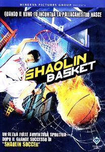 Shaolin Basket [Import]