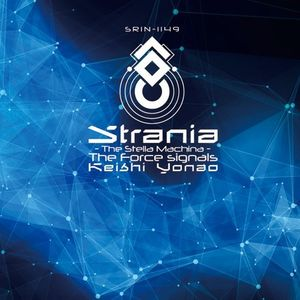 Strania -The Stella Machina- Tce Signals (Original Soundtrack) [Import]