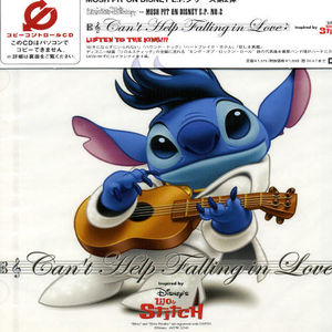 Can't Help Falling in Love (Inspired by Disney's Lilo & Stitch) [Import]