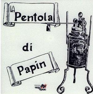 Pentola Di Papin [Import]