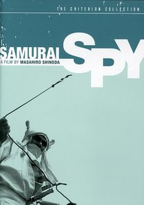 Samurai Spy (Criterion Collection)