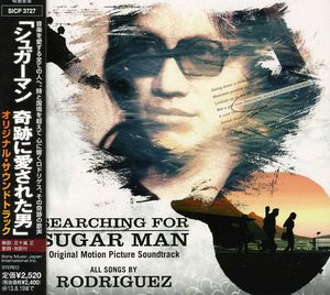 Searching for Sugar Man (Original Soundtrack) [Import]