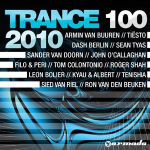 Armada Trance 8 /  Various [Import]