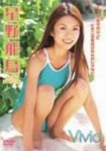Vivid Hoshino Asuka [Import]