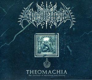 Theomachia