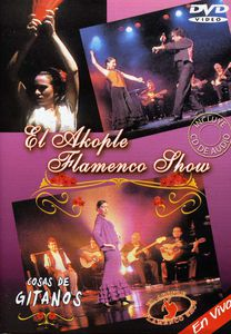 Baile Flamenco [Import]