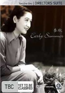 Early Summer [Import]