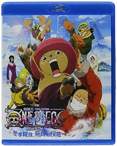 One Piece (The Movie) Episode of Chopper Plus [Import]