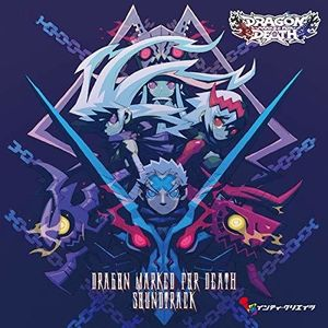 Dragon Marked For Death (Original Soundtrack) [Import]