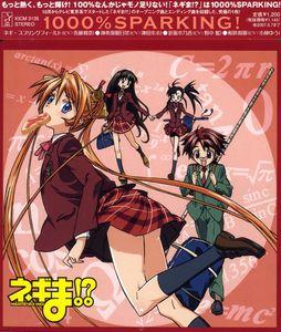 Negima!? Theme Songs (Original Soundtrack) [Import]