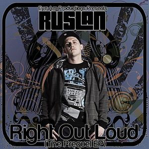 Right Out Loud the Prequel EP