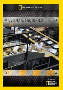 Ultimate Factories: Ups