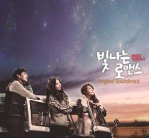 Shining Romance (Original Soundtrack) [Import]